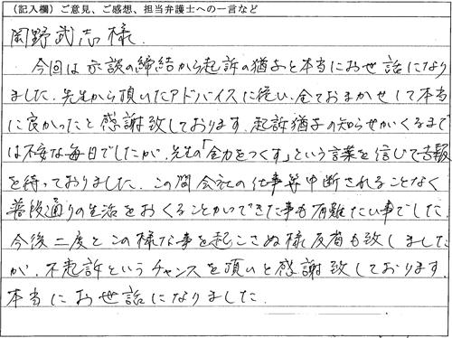 300_R.jpg